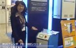 インターネット展示会 tv 燃料ブレンダ