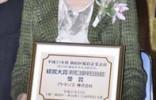 経営大賞授賞式