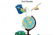 燃料ブレンダ資料サムネイル