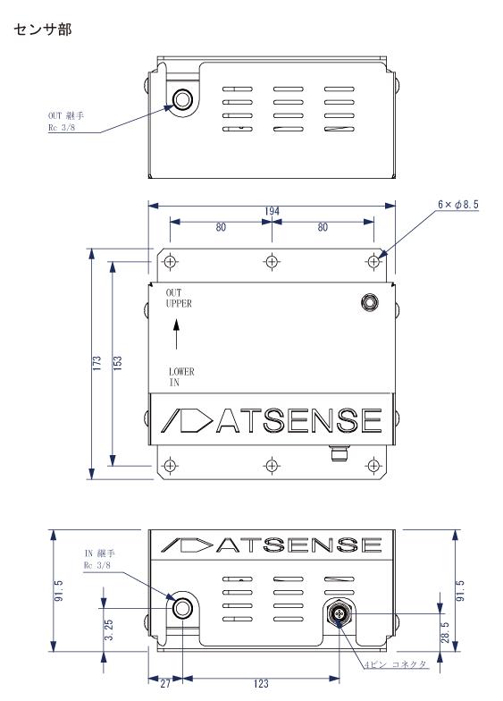 外形寸法図_センサ部